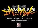Cruel Angel's Thesis (Eurobeat Mix)