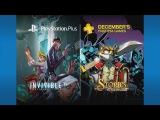 PlayStation Plus – Декабрь 2016 бесплатные игры (PS4)