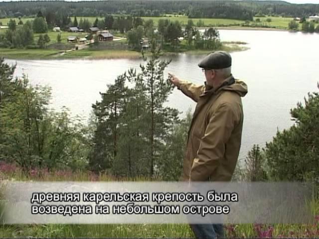 «Родные сердцу имена» город Сортавала Lähtin minä läkkoiläh Sortavala