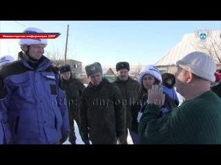 Александр Хуг посетил прифронтовые поселки ДНР: Крутая Балка и Красный Партизан