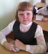 Елизавета Лушникова