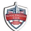 Royal English Адлер