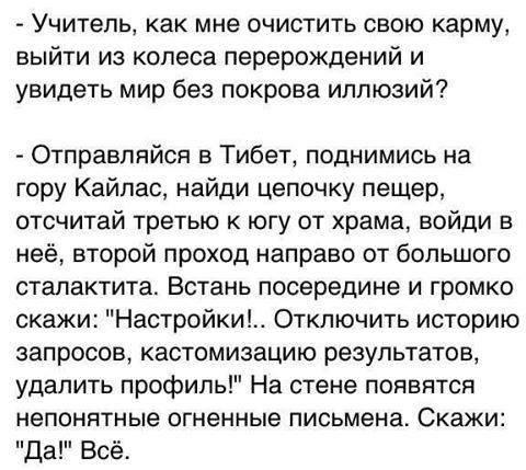 МАГИ ШУТЯТ.RU UQq-sa1kpf4