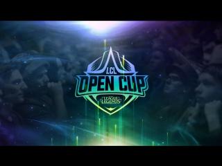 LCL Open Cup: запись трансляции полуфиналов
