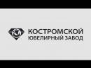 """Видеоролик 3 задания. Пара №22 Сергей и Юлия. Семейно-музыкальный субботник """"Мои друзья-моя семья"""" (флешмоб)"""