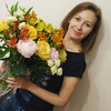 Светлана Мухамедова