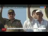 Куба рядом. Специальный репортаж Дарьи Ганиевой