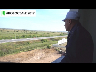 СМАРТ квартал на Солотчинском шоссе. Ход строительства - Сентябрь 2017.Капитал-строитель жилья!