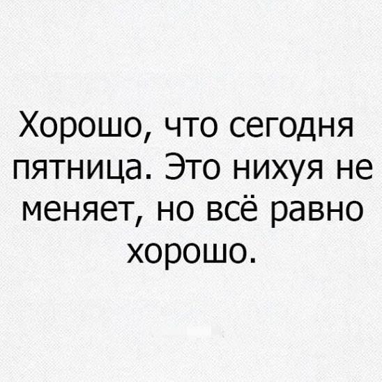 Елена Хлопцева | Москва