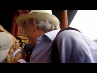 BBC Around the world in 80 treasures 04