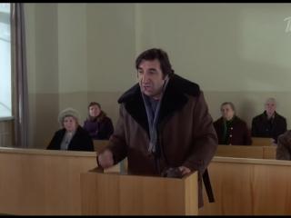 Мимино - Рубик Хачикян. Показания в суде
