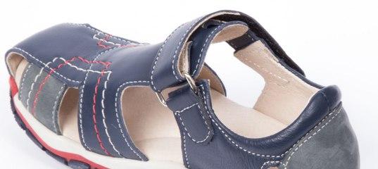 169a4460a3d9e0 Босоножки детские 0928 - Детская обувь / KANNA www.kanna.com.ua
