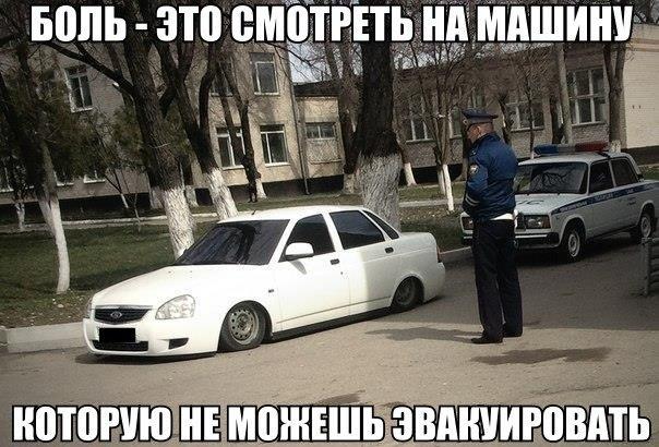 юмор и эвакуатор