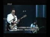 2009.July-18.Terauchi Takeshi Blue Jeans  Bunnys1