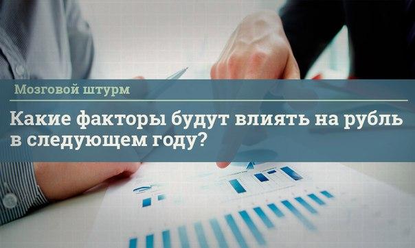 #МозговойШтурм #Эксперты_ВБФ #Николаев_ВБФ #Хейфец_ВБФ  Многие #анал