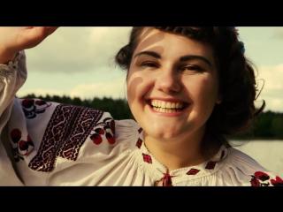 Артель Роса - Ляпота (музыкальное видео)