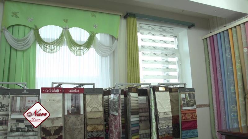 Nare Decor վարագույրների սրահ՝ շքեզ տեսականի և ցնցող գներ