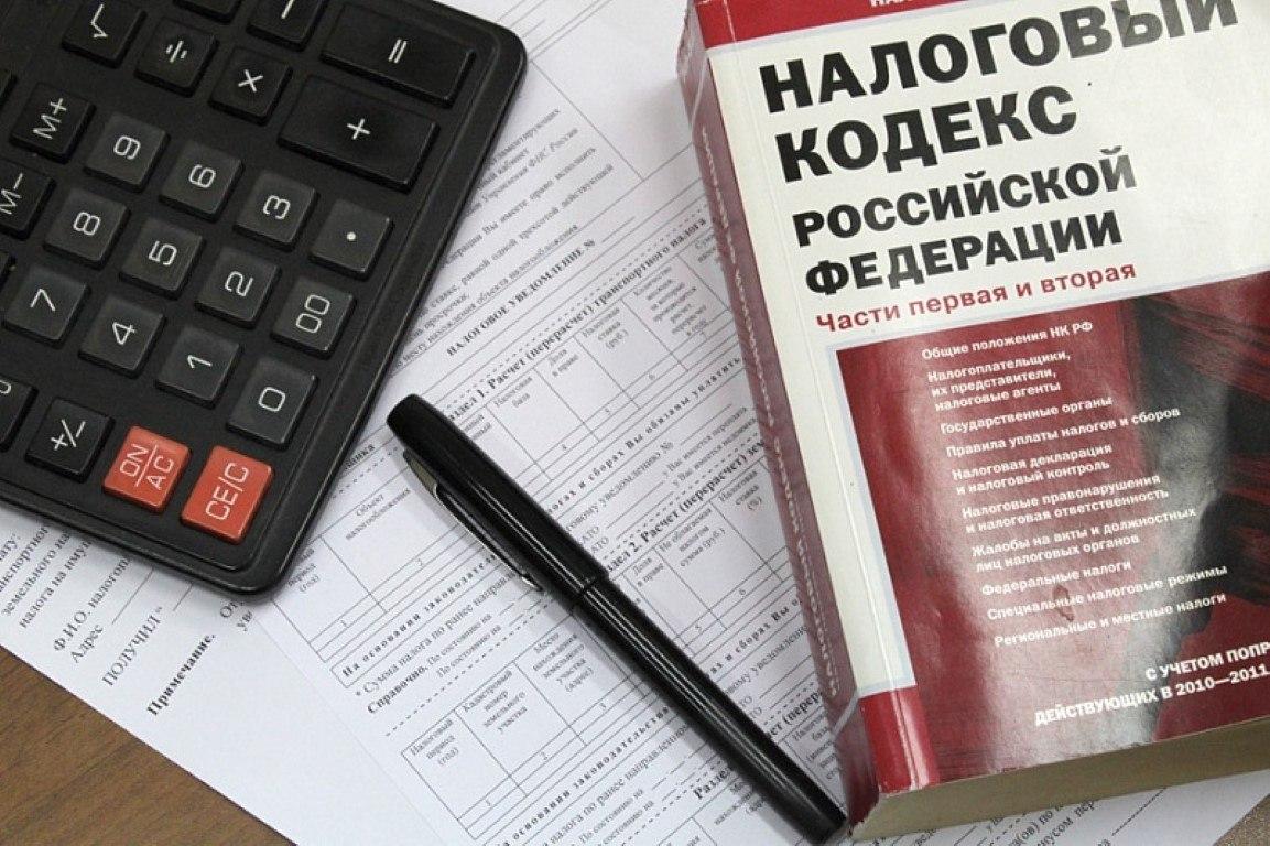 ВТатарстане выявили факт неуплаты налогов вобъеме 23,6 млн руб.