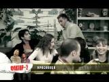 Faktor 2 - Осталась одна (official musicvideo)