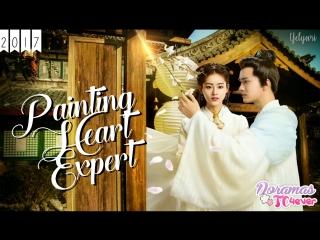 painting Heart Expert Cap11   DoramasTC4ever