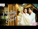 painting Heart Expert Cap11 | DoramasTC4ever