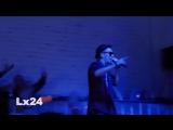 Live Lx24-Зеркала