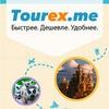 Экскурсионные туры от Турэкс / Tourex.me