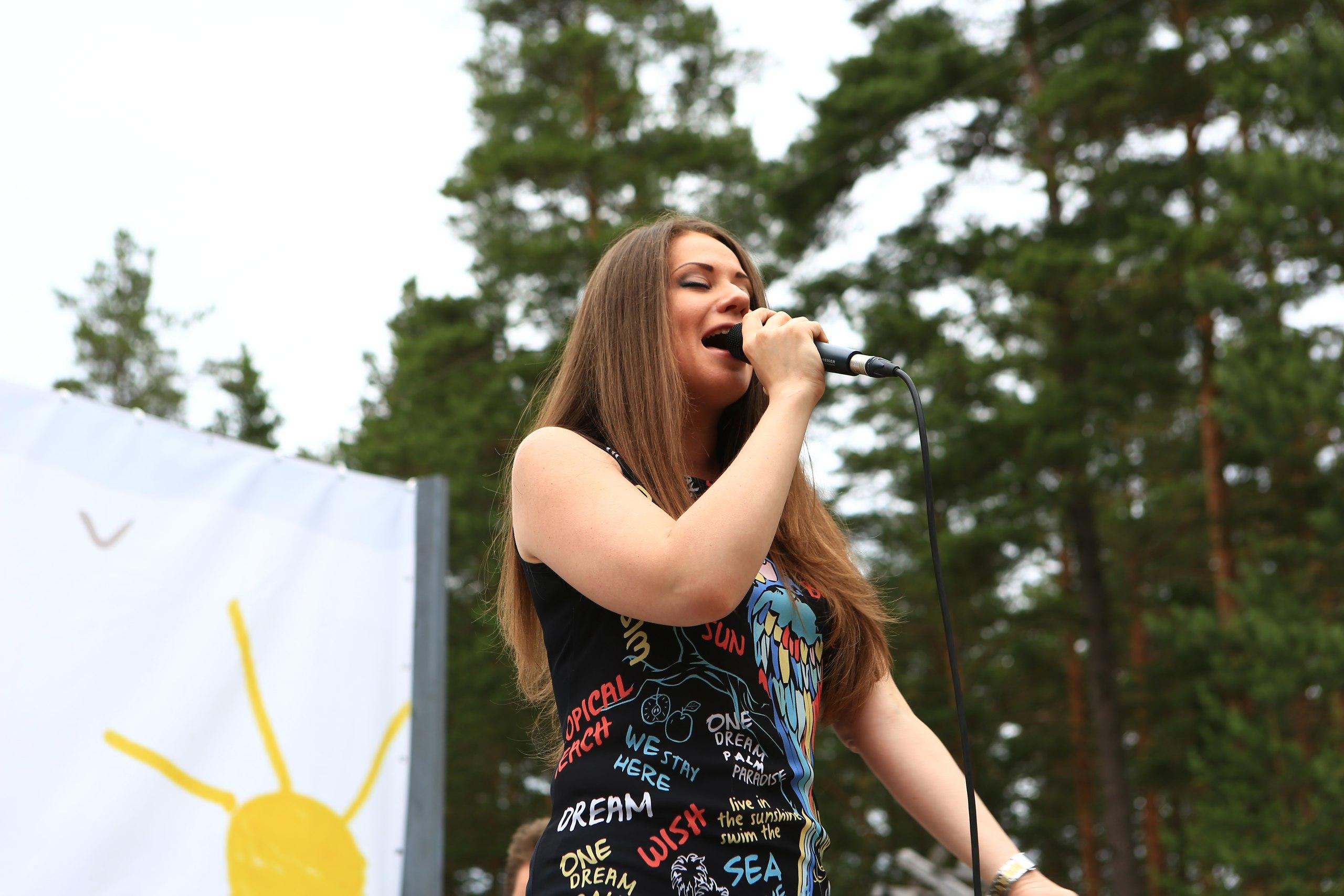 Елена Марухно
