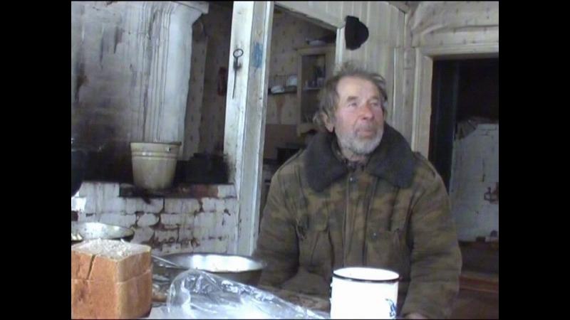 Последний житель государственного природного биосферного заповедника Керженский!