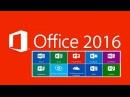 Где скачать и как активировать Microsoft Office 2016 Microsoft Office 2016 Download