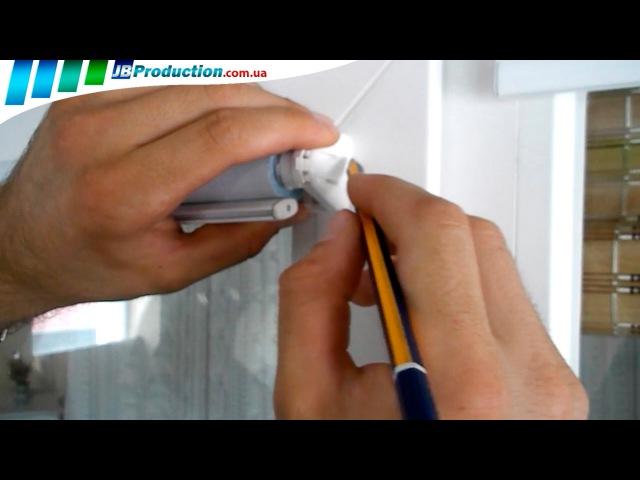 Установка Рулонных штор открытого типа на окна и Тканевых ролет с магнитной фиксацией от JB Pro