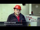 На фабрике №8 Айхальского ГОК установлен электростатический сепаратор