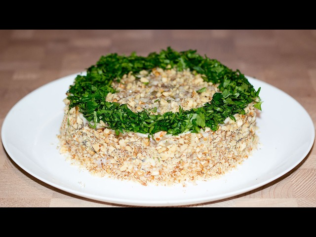 Слоеный салат КАВКАЗСКИЙ ПЛЕННИК | Salad with Prune and Veal