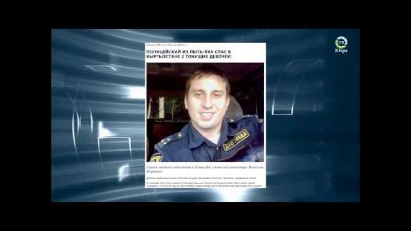 Видео пыток граждан полицейскими, начальниками уголовного розыска и полиции Пыть