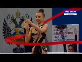 Дина Аверина(лента), квалификация\\Гран-При Москва 2017