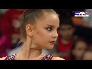 Дина Аверина(мяч), многоборье\\Гран-При Мсква 2017