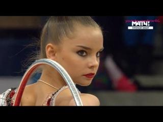 Дина Аверина(обруч), финал\\Гран-При Москва 2017