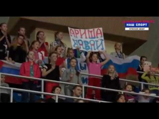 Арина Аверина(булавы), многоборье\\Гран-При Москва 2017