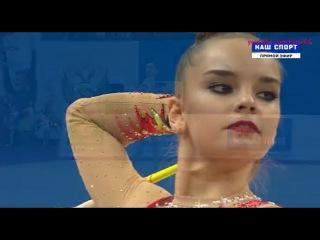 Дина Аверина)булавы_, финал\\Гран-При Москва 2017