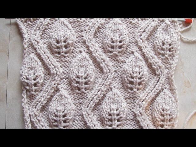 Объемные листочки с веточкой Вязание спицами Видеоурок 110