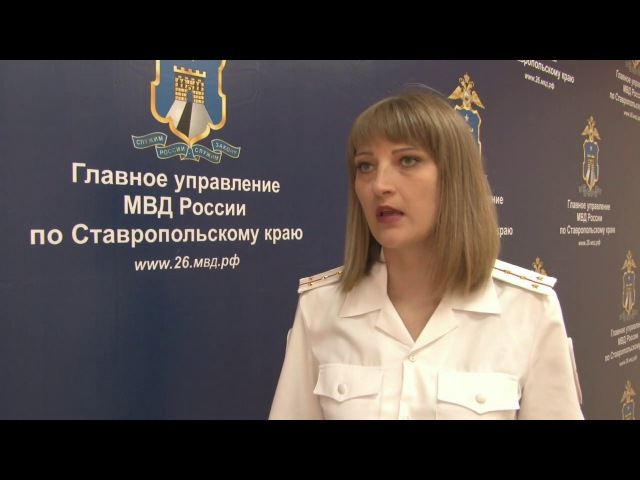 Хищение гороха на 600 тысяч рублей