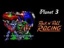 Rock n' Roll Racing Прохождение 3