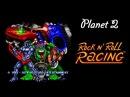 Rock n' Roll Racing Прохождение 2