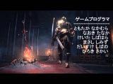 If Dark Souls 3 had an anime opening