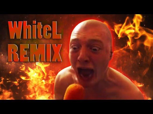 WhiteL — Я вас ненавижу! || VJLink [Песня / MMV / Remix]