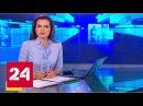ФСБ задержала выходцев из Центральной Азии по подозрению в подготовке терактов в Петербурге...