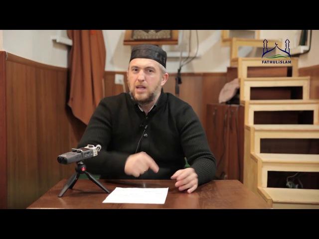 Между гордостью и унижением кроется скромность | Абдуллахаджи Хидирбеков | Фатхуль Ислам