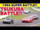 EnglishSUB 驚愕の筑波バトル SUPER BATTLE Best MOTORing 1994