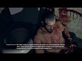 Dead Island - Озвучка