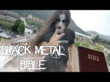 Black Metal Bible Song
